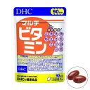 DHC マルチビタミン 90日分 DHC 健康食品 [3976]メール便無料[A][TN100] ビタミンC ビタミンD ビタミンE ビタミンサプリメント 食事で不足 健康 栄養 野菜不足 葉酸 ビタミン類