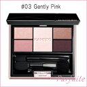 カネボウ KANEBO セレクションカラーズアイシャドウ #03 Gently Pink 4.5g [パウダーアイシャドウ]:(メール便対応)