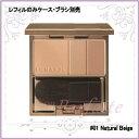 ルナソル -LUNASOL- シェイディングチークスN(リフィル)#01 Natural Beige [チーク]:(メール便対応)☆再入荷07