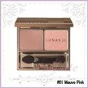 ルナソル -LUNASOL- フェザリーニュアンスアイズ #01 Mauve Pink [ パウダーアイシャドウ ]:【ネコポス対応】【2016秋】☆再入荷12