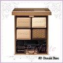 ルナソル -LUNASOL- セレクションドゥショコラアイズ #01 ChocolatBlanc 5.5G [ パウダーアイシャドウ ]:【ネコポス対応】