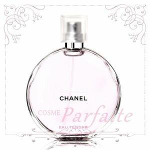 (送料無料)(訳あり/箱なし)シャネル香水-CHANEL-チャンスオータンドゥルオードトワレEDT50ml[フレグランス・香水]:【コンパクト対応】