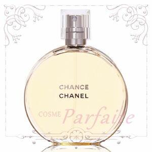 (送料無料)(訳あり/箱なし)シャネル香水-CHANEL- チャンスオードトワレEDT50ml[フレグランス・香水]:【コンパクト対応】