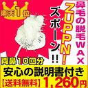 Hanage10-1260