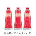ロクシタン ローズ ベルベット ハンド&ネイルクリーム 90ml(30ml×3) 【ハンドケア ネイ