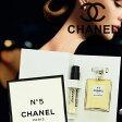 シャネル No.5 オープルミエール EDP SP 2ml(ミニ) 【Chanel】【お試し 旅行 小分け 詰め替え _あす楽対応】【W_10】