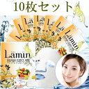 ラ・ミン プレミアムエッセンスマスク ビタミン 23g ×10枚 【アカシア コ