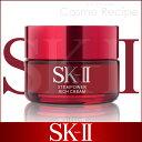 SK-II  ステムパワー リッチクリーム 50g 【クリーム】【SK2_エスケーツー】【W_188】