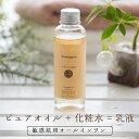 敏感肌用オールインワン化粧品【koreippon-これいっぽ...