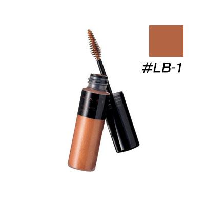 【ゆうパケット対応】 ケイト・アイブロウカラーN #LB-1 (アイブロウマスカラ)
