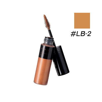 【ゆうパケット対応】 ケイト・アイブロウカラーN #LB-2 (アイブロウマスカラ)