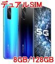 【新品・数量限定】vivo iQOO Neo3 8GB/128GB スナドラ 865 5G Dual-SIM SIMフリー CNバージョン6.57インチFHD 4500mAh 44Wダッシュ充電 黒/青