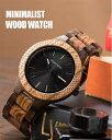 木製 腕時計 クォーツ ウッド シンプル メンズ ボボバード 男性 BOBO BIRD MEN'S Watch Wood
