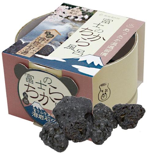 富士溶岩石の湯 富士のちから風呂
