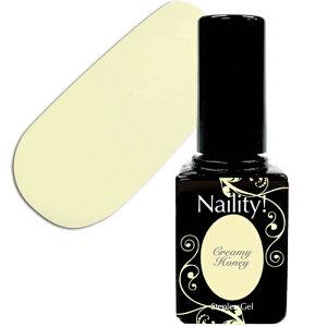 Naility!ステップレスジェル 086 クリーミーハニー 7g (2309-0404)