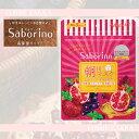 サボリーノ(Saborino)サボリーノ 目ざまシート完熟果実の高保湿タイプ<5枚入り>