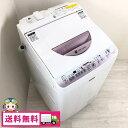 【中古】 Ag+イオン 洗濯5.5kg 乾燥3.0kg 全自動洗濯乾燥機 シャープ ES-TG55LC-P 2013年製 ピンク系 送料無料 3ヶ月保証付