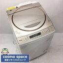 【中古】 洗濯10.0kg乾燥5.0Kg 全自動洗濯乾燥機 東芝 AW-10SV3M 2015年製 Ag+抗菌メガシャワー洗浄 3ヶ月保証付