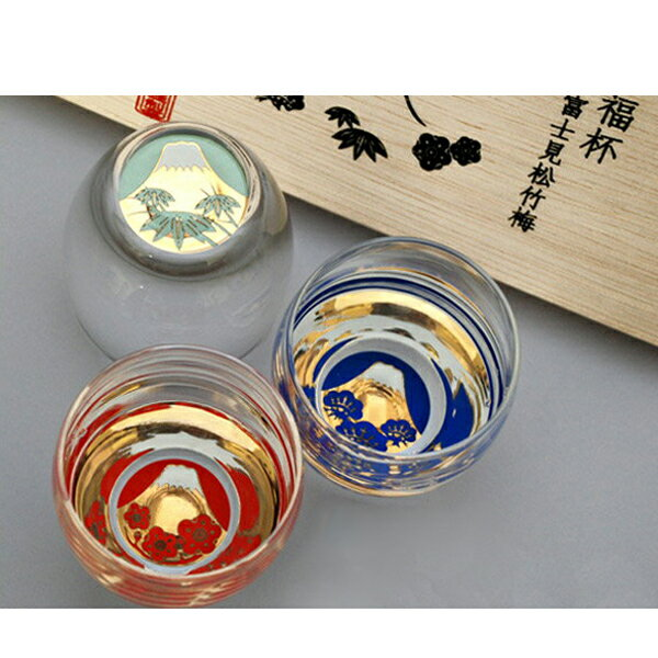 東洋佐々木ガラス 招福杯 富士見松竹梅 (杯3種揃え) + 木箱入 (G086-T238)