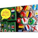 【ギフト】【ポイント5倍】ワールドフラッグコースター (WORLD-FLAG)[お土産国旗スポーツバ