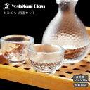 【ギフト】吉谷硝子 かまくら 酒器セット [耐熱ガラス] [化粧箱入] (KK-6139-29) [吉谷硝子かまくら][和風迎春耐熱ガラス熱燗日本製][日本製]