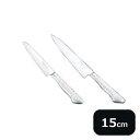 神田作 共柄ペティナイフ 150mm (131146) [業務用 大量注文対応]