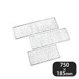 焼鳥用アミ(鉄クロームメッキ) 900型 (109046) 【RCP】【02P10Feb14】
