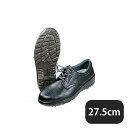 ショッピング安全靴 軽量安全靴 CF110 27.5cm (378394) (業務用)