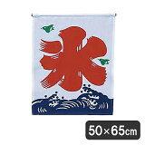 氷旗 大 (433052) 【RCP】業務 プロ 厨房 料理 大量注文可 02P06May14