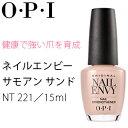 ��¨Ǽ�ۢ�O��P��I��ͥ��륨��ӡ� ���⥢��� NTT 221 15ml (OPI / �����ԡ�����)