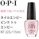 ��¨Ǽ�ۢ�O��P��I��ͥ��륨��ӡ� �ԥ� �ȥ� ����ӡ�  NTT 223 15ml (OPI / �����ԡ�����)