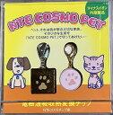 送料無料 NTE コスモペット 犬と猫セット  電磁波吸収 マイナスイオン発生