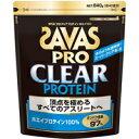 【明治】【SAVAS】ザバス プロ クリアプロテイン ホエイ100840g(約40食分)【ザバス】【プロテイン】