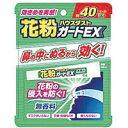 nasi【アース製薬】花粉ガードEX 無香料 6g【ハウスダスト】【鼻腔クリーム】