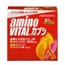 【味の素】アミノバイタル カプシ 21本入【アミノバイタル】...