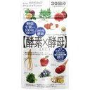 【メタボリック】イースト&エンザイムダイエット 60粒【酵素】【酵母】【ダイエットサプリメント】