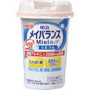 【明治】【meiji】メイバランス ミニ ミルク味 125ml【栄養調整食品】【流動食】【メイバランス mini】