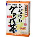 【山本漢方】シジュウムグァバ茶100% 3g×20包【ポリフェノール】【健康茶】