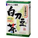 【山本漢方】白刀豆茶100% 6g×12包【食物繊維】【健康茶】