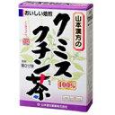 【山本漢方】クミスクチン茶100% 3g×20包【ねこのひげ草】【健康茶】