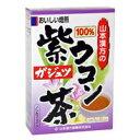 【山本漢方】紫ウコン茶100% 2g×32包【ガジュツ】【健康茶】