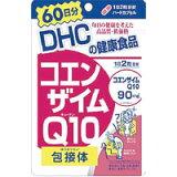 【DHC】【DHCの健康食品】DHC コエンザイムQ10 包接体120粒(約60日分)【ビタミンC】【栄養機能食品】