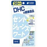 【DHC】【DHCの健康食品】DHC セントジョーンズワート 120粒(約20日分)【西洋オトギリソウ】【栄養機能食品】