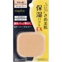 カネボウ メディア モイストフィットパクトEXつめかえ・レフィル PO-B1 明るいソフトな肌の色 ファンデーション  メディア  media
