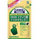 【小林製薬】DHA イチョウ葉 アスタキサンチン90粒(30日分)【イチョウ葉】【アスタキサンチン】【栄養補助食品】