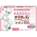 【小林製薬】サラサーティ コットン100ナチュラルコットンの香り  56個入り【敏感肌用】【おりものシート】