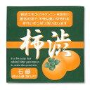 シンライ 柿渋石鹸 100g【加齢臭 体臭】【柿渋】【デオドラント】
