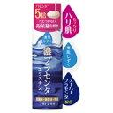 【アサヒ】素肌しずく 濃密しずく化粧水 170ml 【ローション】【化粧水】【素肌しずく】