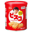 【glico】【江崎グリコ】グリコ  ビスコ 保存缶 30枚...