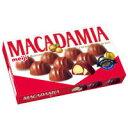 マカダミアチョコ マカダミアナッツ チョコレート